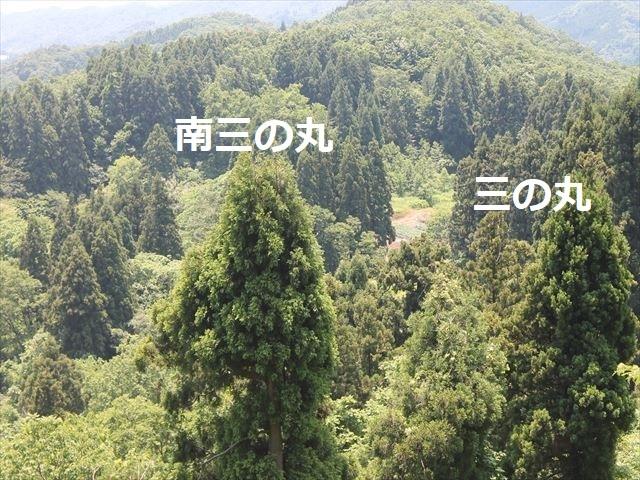 春日山IMG_3570