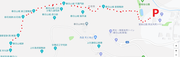 春日搦手アク50r