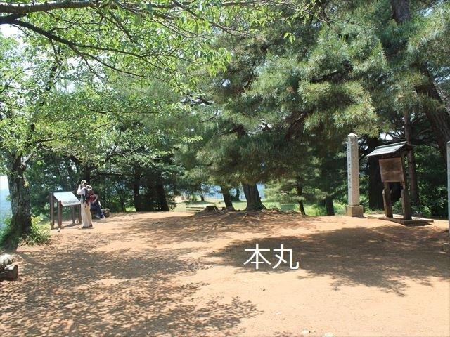 春日山IMG_3597