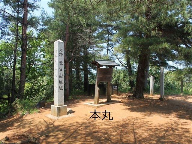 春日山IMG_3593