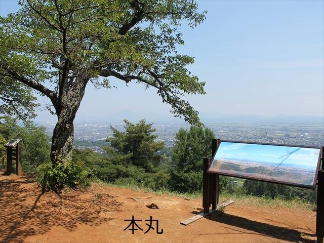 春日山IMG_3594