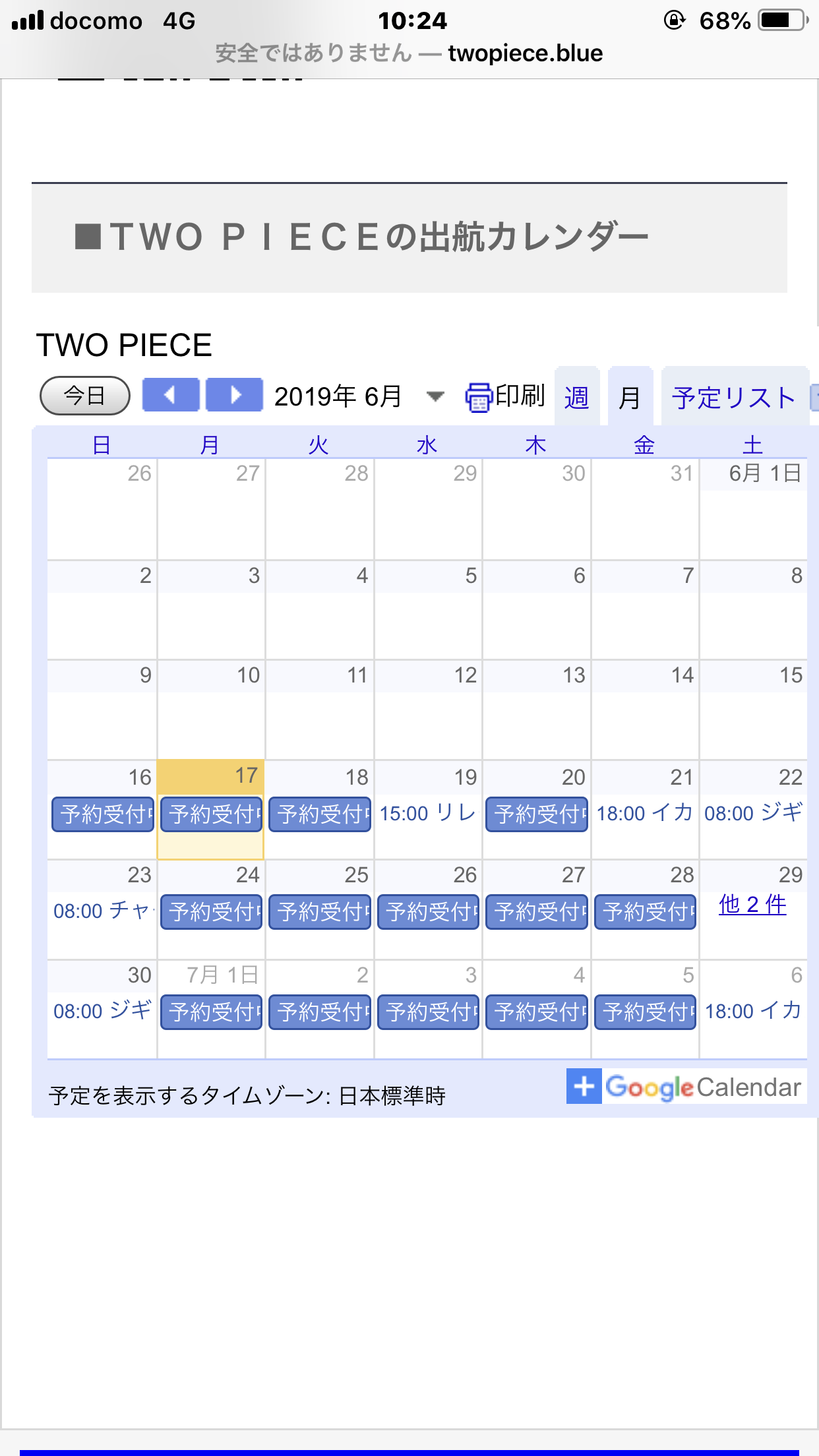 20190617103126786.png