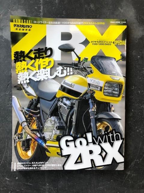 ZRX.jpeg