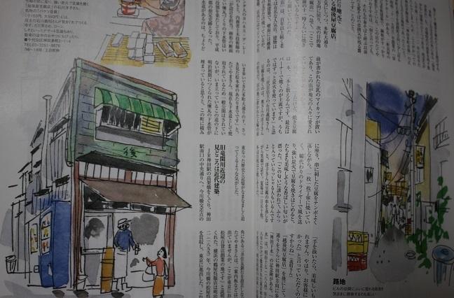 IMG_3283kanda.jpg