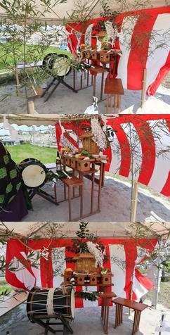 高崎町地鎮祭