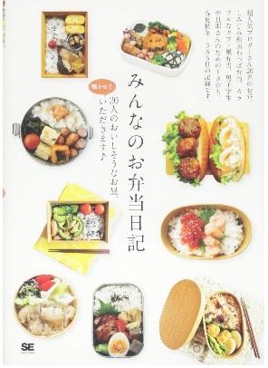 recipibook3.jpg