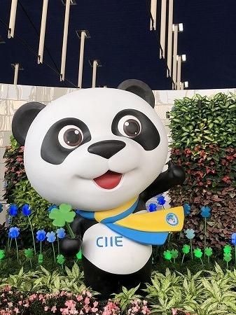 shanghai2018 (78)