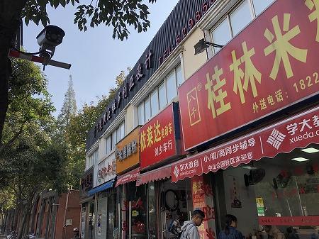 shanghai2018 (54)