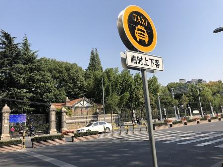 shanghai2018 (56)