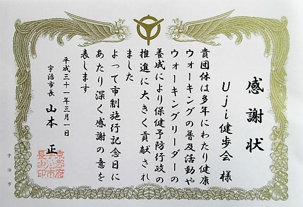 hyso_1917.jpg