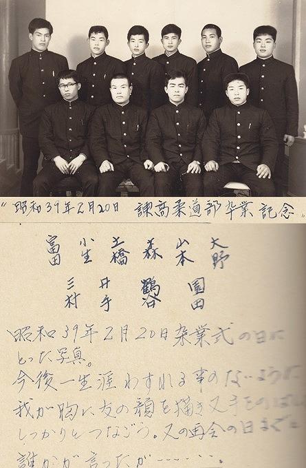 4侍会 (1)