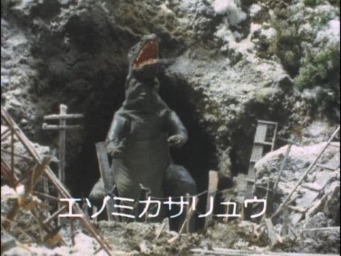 恐竜 エゾミカサリュウ