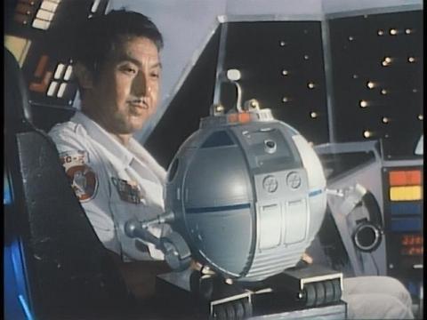 キャプテン・ジョウ & コンピューターロボットRM8号(コン8)