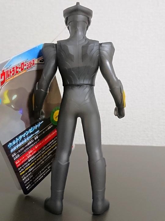 ウルトラヒーローシリーズ ウルトラマンビクトリー(怪獣撃破時逆光カラーver)1
