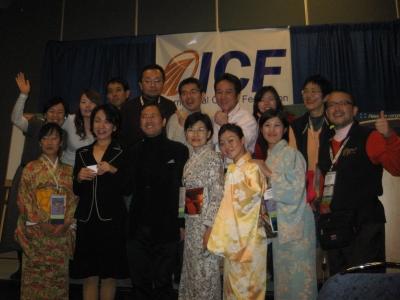 ICF2008 230