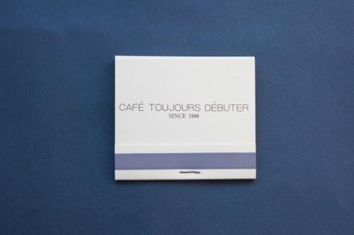カフェ トゥジュールデャビデ ①