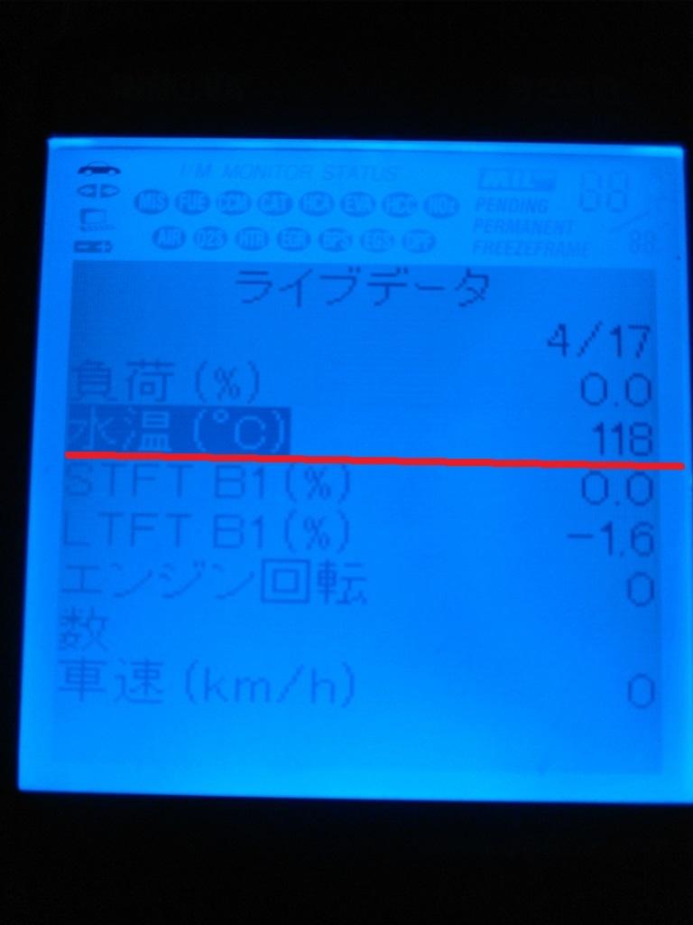 KIMG0653 (1024x768)