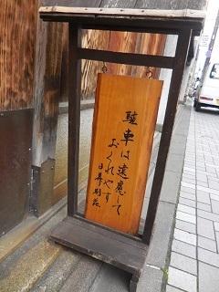 2019kyoto_41.jpg