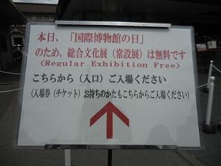 2019tohaku_14.jpg