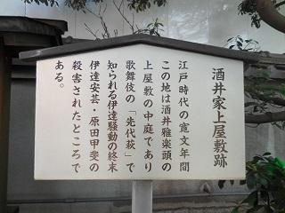 masakado3.jpg