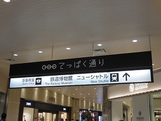 oteppaku_1.jpg