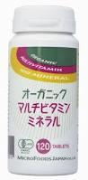 オーガニック ビタミンミネラル 日本製
