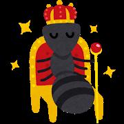 bug_character_jouou_ari.png