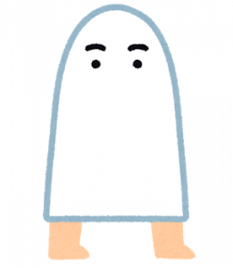 character_egypt_medjed.png