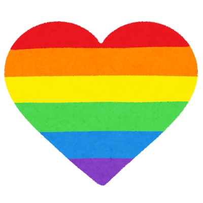 lgbt_rainbow_heart.png
