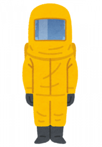 radioactivity_bougofufku_yellow.png