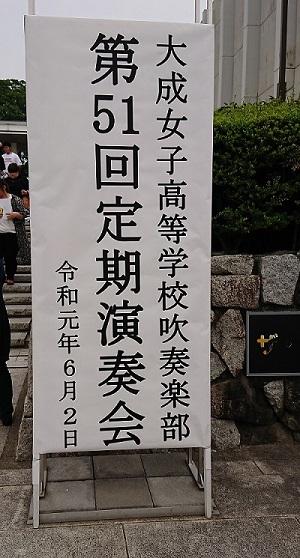20190602 (5)