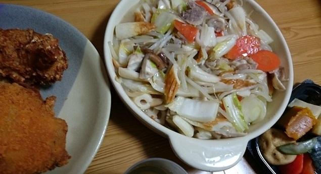 ぱにーニィの中華定食