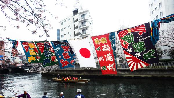 舟乗り場の旗