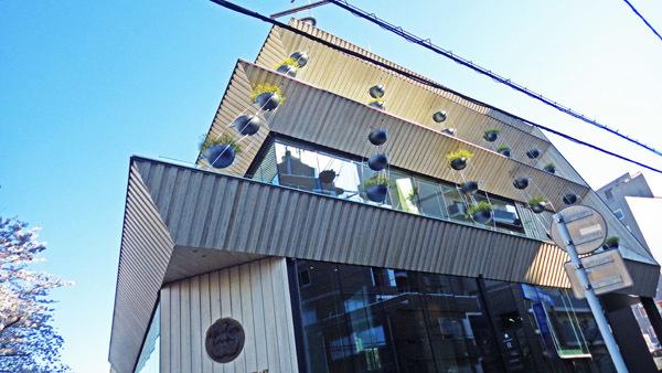 「スターバックス リザーブ ロースタリー」建物
