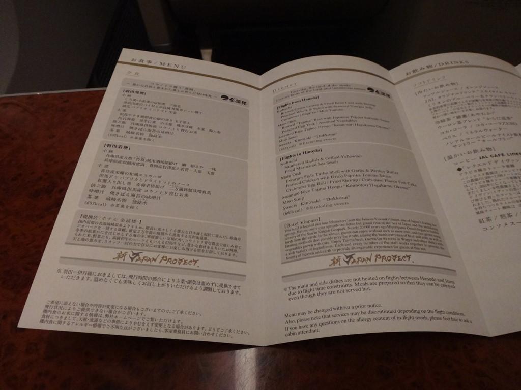 s-0414.jpg