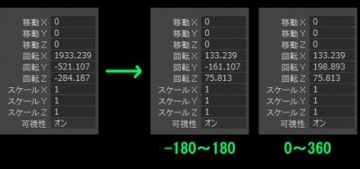 AriRandom008.jpg