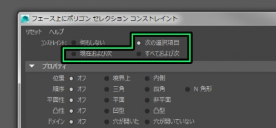 ani_UseConstraints002.jpg