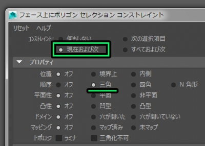 ani_UseConstraints004.jpg