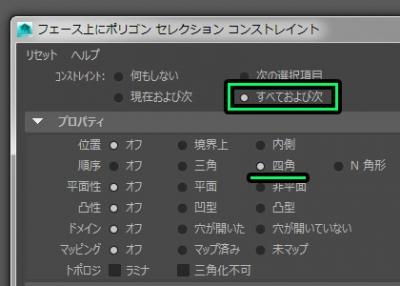 ani_UseConstraints005.jpg