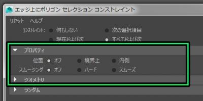 ani_UseConstraints012.jpg