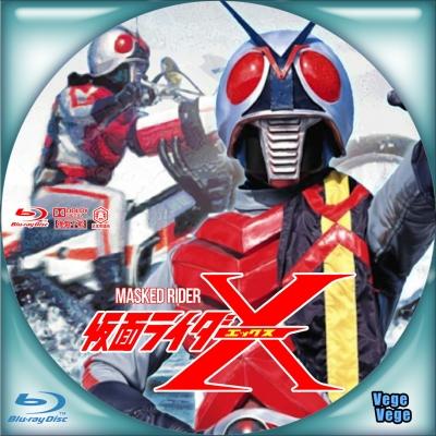 仮面ライダーX B