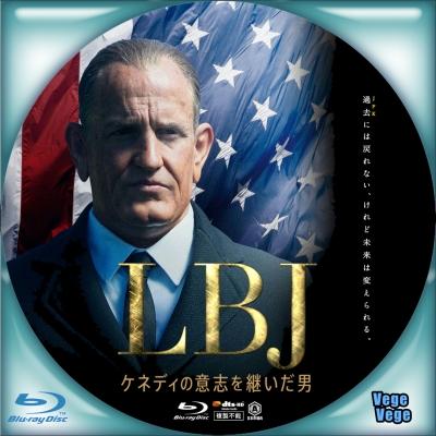 LBJ ケネディの意志を継いだ男 B1