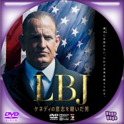 LBJ ケネディの意志を継いだ男 D1