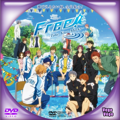 Free! Taka Your Marks D