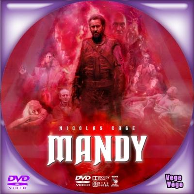 マンディ 地獄のロード・ウォリアー 2