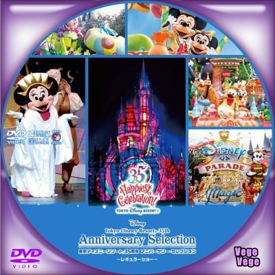 東京ディズニーリゾート 35周年 アニバーサリー・セレクション -レギュラーショー