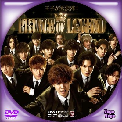PRINCE OF LEGEND/プリンスオブレジェンド