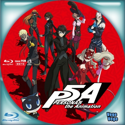 PERSONA5 The Animation B