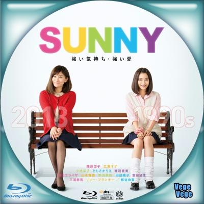 SUNNY 強い気持ち・強い愛 B2