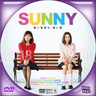 SUNNY 強い気持ち・強い愛 D2